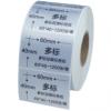 多标亚银标签纸 哑银不干胶60宽度空白银色防油耐刮擦防水标签