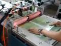 印刷封套涂胶机,印刷热熔胶机,纸张印刷上胶机 (38播放)