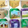 水果土特产手提礼盒印刷盒橙子核桃红枣5/10斤手提礼品盒彩箱定制