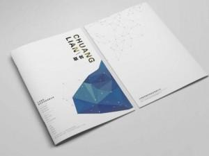 2020中国(广州)国际标签印刷技术展览会