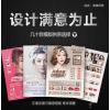 美容院宣传单双面定制三折页印刷纹绣店a4彩页开业海报小批量广告
