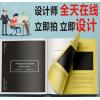 画册印刷企业宣传册印制设计制作辅导教材定做手册定制产品图册