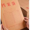 400个创易牛皮纸档案袋加厚250g纸质文件袋a4资料袋大容量收纳招投标公文合同袋可定制印刷logo办公用品批发