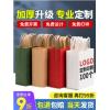 牛皮纸袋手提袋纸袋子定制外卖奶茶餐饮打包袋礼品包装袋印刷logo