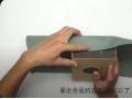 礼品包装-礼物包装教程 (0播放)